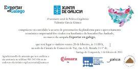convite_exportar_en_galego[1]
